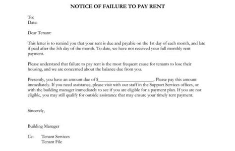 overdue payment reminder letter letter  recommendation