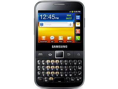 mobile themes for galaxy y samsung galaxy y pro b5510 price in the philippines and