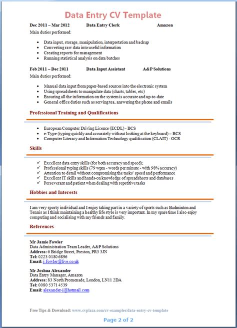 Data Warehouse Sample Resume by Data Entry Cv Template 2