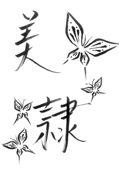 f tattoo designs kanji design by avez f kanji design
