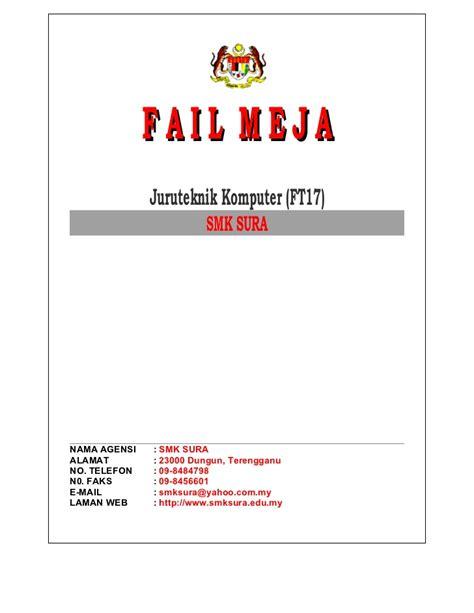 fail meja ft17 lengkap