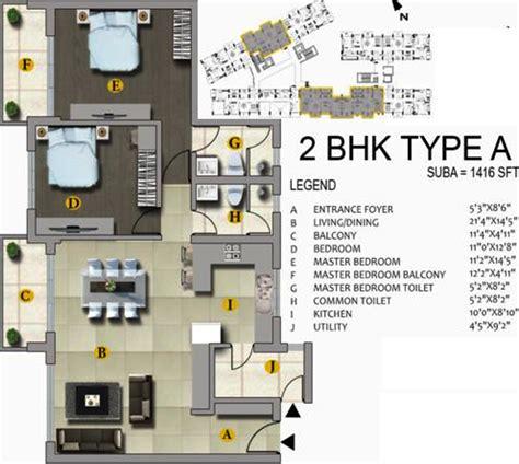 the troika floor plan troika in begur bangalore price location map