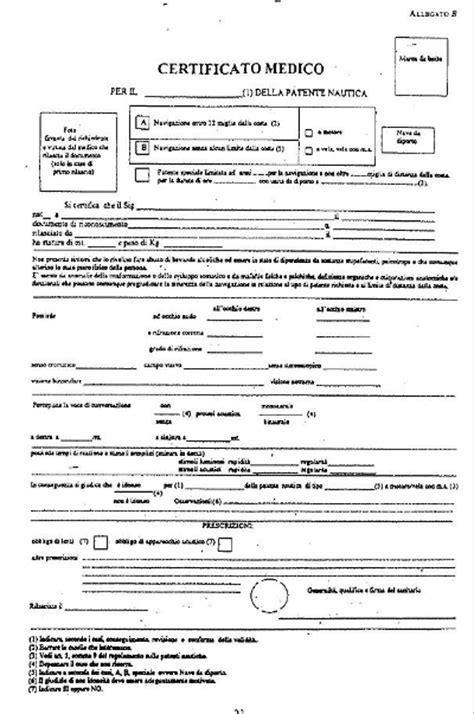ufficio revoca medico decreto presidente repubblica 09 10 1997 n 431