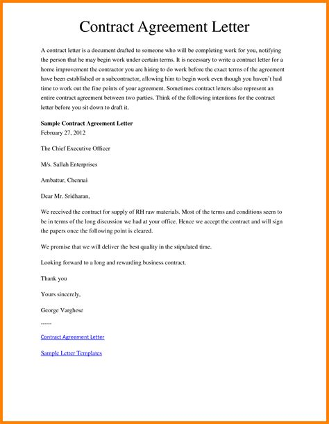 Writing Agreement Letter Sle Contract Agreement Letter 25 Images Agreement Letter Template Of Agreement Letter Sle