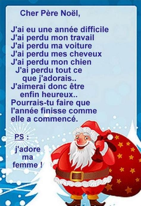 Exemple De Lettre Au Pere Noel Drole Lettre Au Pere Noel Drole Mod 232 Le De Lettre