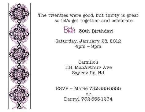 Invitation For Birthday Quotes 30th Birthday Quotes For Invitations Quotesgram