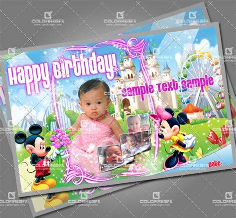 happy birthday card template psd micky mouse birthday tarpaulin card psd template