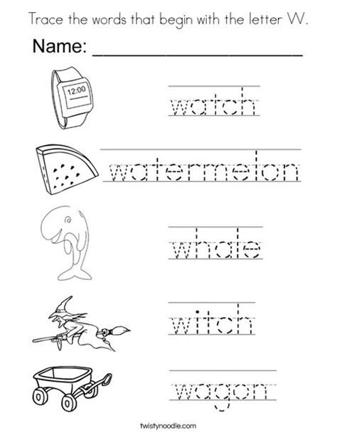 4 Letter Words Starting With W trace the words that begin with the letter w coloring page