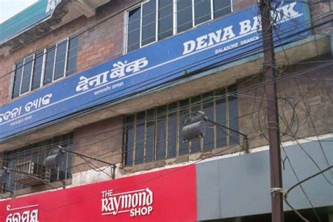 dena bank housing loan dena bank to offer home loans at 8 25 lowest in industry the financial express