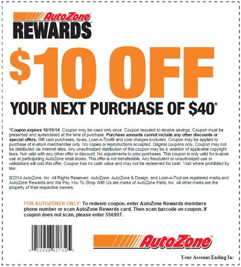 Buy Autozone Gift Card - autozone coupon code 2015 get 20 off coupon