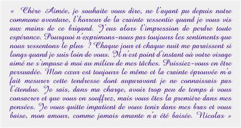 Exemple De Lettre Valentin Courrier Des Lecteurs 2012