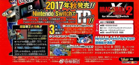 Kaset Nintendo Switch Xenoverse 2 xenoverse 2 for switch launches this fall in japan dbzgames org