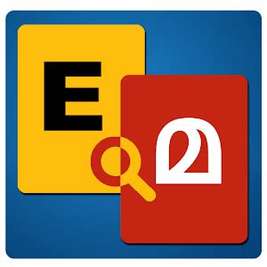 malayalam english dictionary free download full version pc download english malayalam dictionary for pc