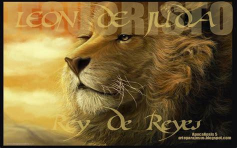 imagenes con leones cristianas wallpapers cristianos fondos escritorio papel tapiz