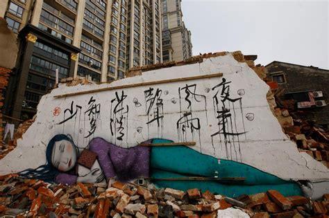 graffiti painted   shanghai al jazeera america