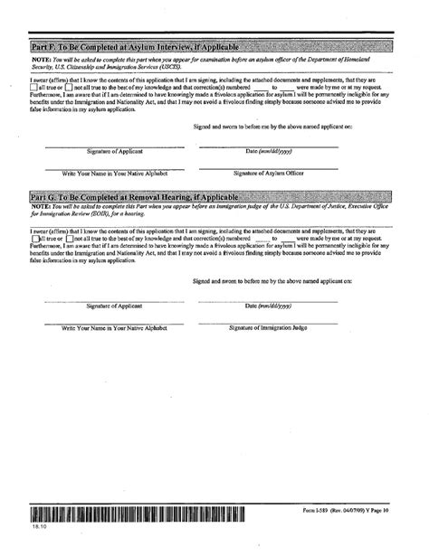 removal proceedings under section 240 uscis forms 031210 1