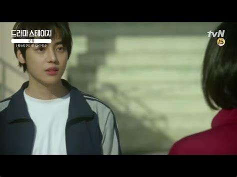 film korea romantis episode sinopsis drama korea anthology 2018 kumpulan film