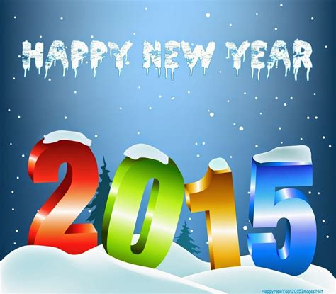 new year when is it 2015 happy new year 2015 wallpapers collection