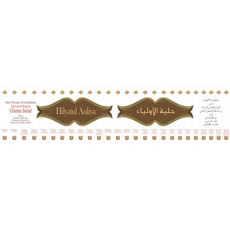 4 Langkah Membaca Menerjemahkan Kitab Gundul Metode Asasakiy buku hilyatul auliya 1 set 26 jilid lengkap