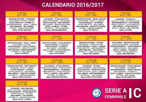 cionato calcio italiano 2016 2017 calendario serie a 2016 17 le date terzo colpo per la