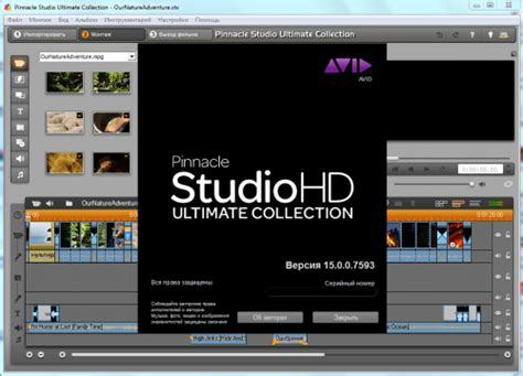 free download video editing software full version with key pinnacle studio 9 video editing software free download