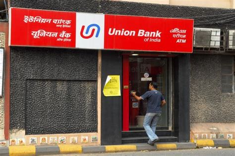 union bank card union bank of india debit cards capitalvidya
