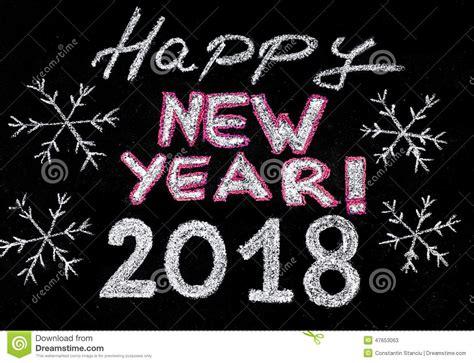 clipart buon anno buon anno 2018 illustrazione di stock illustrazione di