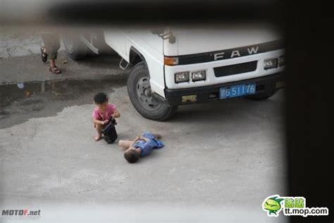Ac Yang Watt Nya Kecil anak kecil ketangkep kamera lagi ml di parkiran