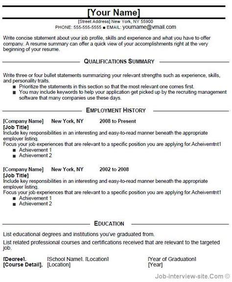 Sample Resume For Entry Level – Entry Level Resume Sample   Entry Level Resume