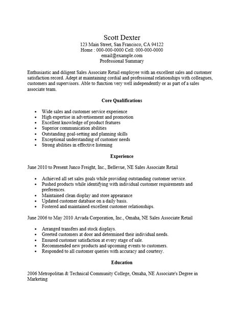 resume retail manager qualifications