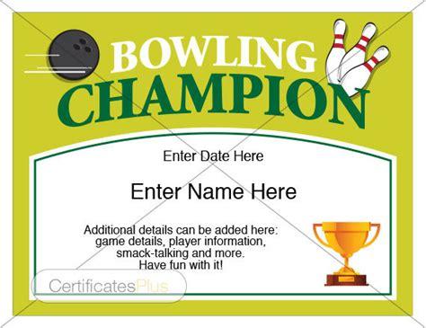 bowling certificate template free bowling certificate bowling trophy bowling award bowling