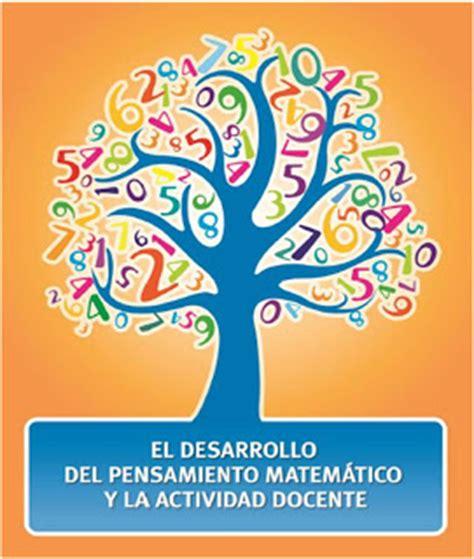 imagenes matematicas para secundaria dosificaciones de secundaria un libro para profesores de