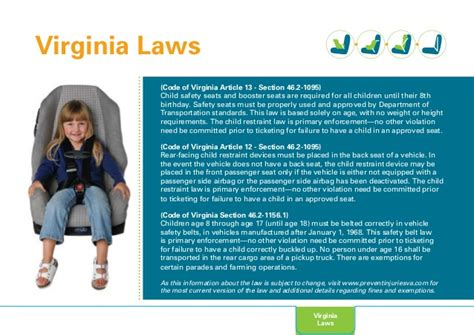 child booster seat laws va booster seat laws va brokeasshome
