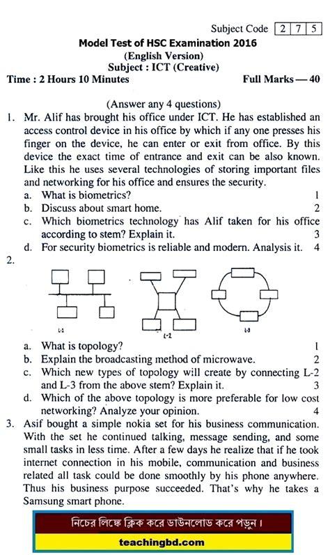 visual communication and design exam 2015 ev information and communication technology suggestion