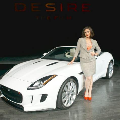 Jaguard Syar I jaguar f type y el corto desire presentados en el sal 243 n