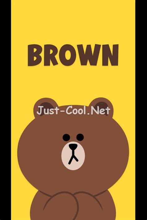 theme changer line brown special line 主題 慶祝 line 首次公開募股 臺灣限定熊大主題限時免費下載 就是酷資訊網