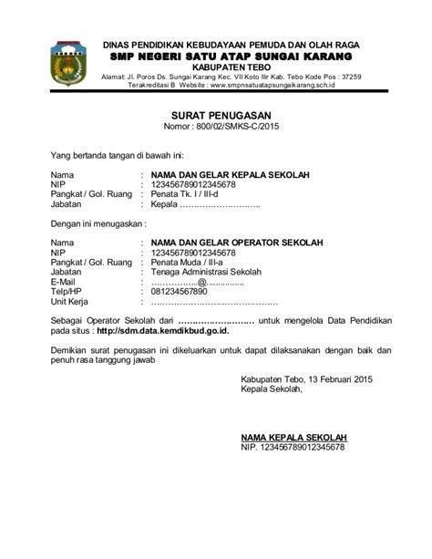 Contoh Sk Penugasan Operator | contoh sk tugas penugasan operator sekolah di sdm 2015 1