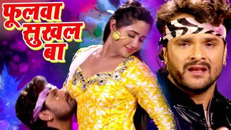 queen film ka gana bhojpuri gana khesari lal ka ba bhima jeet picture ka mp3