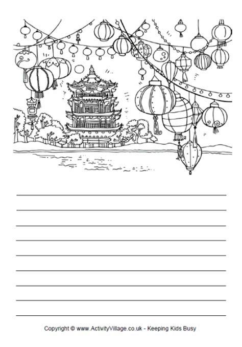 printable handwriting paper activity village chinese lanterns story paper