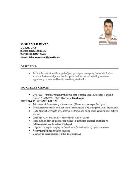 Storekeeper Experience Letter Format storekeeper resume pertamini co
