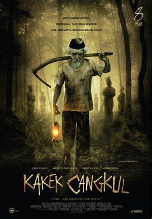 film horror nenek gayung kakek cangkul sinopsis film