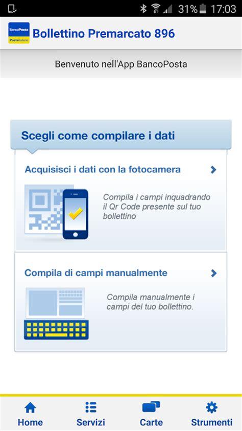 saldo banco posta bancoposta app android su play