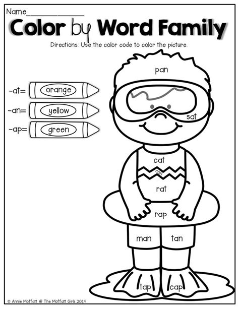 free coloring pages of words beginning with x