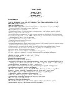 sap functional consultant resume sle sle resume for fast food crew sap pp support consultant