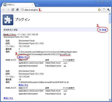 noredirect chrome noredirect chrome noredirect chrome 28 images アットレセ chrome で日本語入力できない場合の