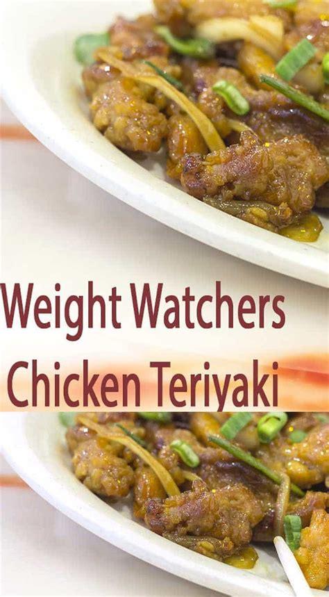 weight watchers recipes for chicken chicken stroganoff weight watchers recipe best chicken