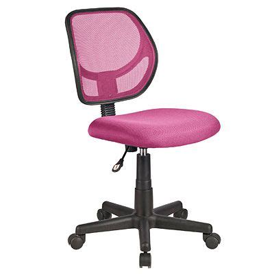 Big Lots Office Chairs - pink mesh office chair at big lots nursing