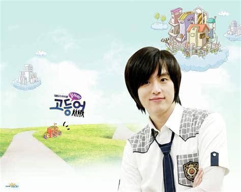Drama Korea Mackerel Run mackerel run korean drama 2007 달려라 고등어 hancinema the korean and drama database