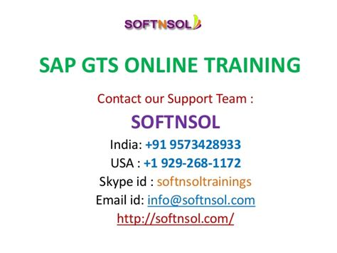 sap gts tutorial pdf sap gts training sap gts online training