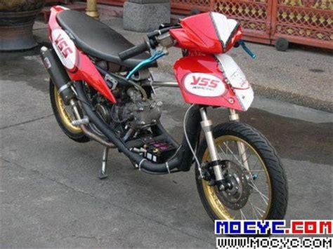 Shockbreaker Belakang Yss Pro Z Series For New mio mrag race ti bandung